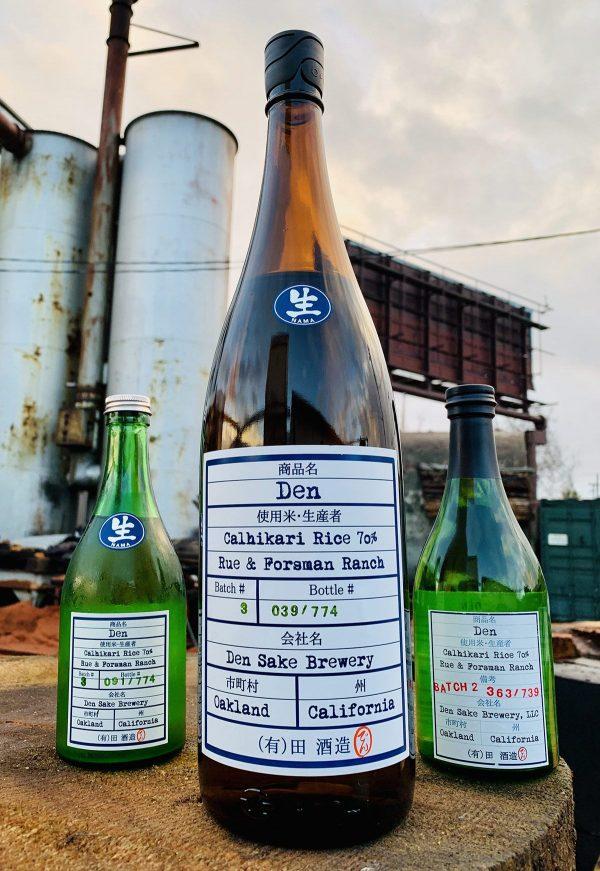 Den Sake Brewery header image