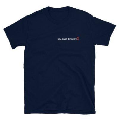 Den Sake T-Shirt Ver1 Navy-front